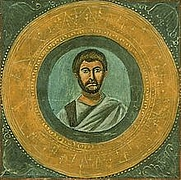 Author photo. Alleged portrait of Terence, from Codex Vaticanus Latinus 3868. Possibly copied from 3d century original.