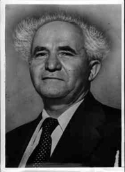 "Author photo. David Ben Gurion, Premieminister (17 May 1948) / Photo © <a href=""http://www.bildarchivaustria.at"">ÖNB/Wien</a>"