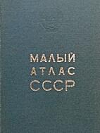 Malyj atlas SSSR