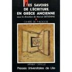 Sapere e scrittura in Grecia by Marcel…