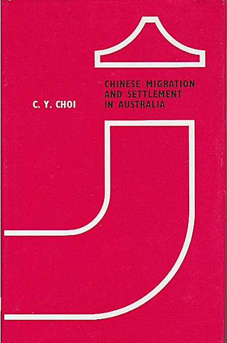 the experiences in the chinese migration to australia Immigrating to and ageing in australia: chinese experiences xiumei guo ba  most desired western migration destinations for chinese nationals and the.