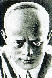 Author photo. Yitzhak Katznelson (also transcribed Jizchak Katzenelson) - a Jewish teacher, poet and dramatist. He was born in 1886 in Karelits near Minsk, and was murdered May 1, 1944 in Auschwitz.