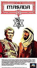 Masada [1981 TV mini series] by Robert L.…