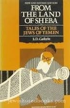 From the land of Sheba; tales of the Jews of…