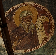Author photo. St. John of Damascus, Chora Church, Istanbul. Photo by José Luiz Bernardes Ribeiro.