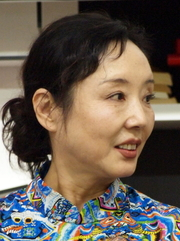 Author photo. Yan at Frankfurt bookfair 2014 By Ordercrazy - Own work, CC0, <a href=&quot;//commons.wikimedia.org/w/index.php?curid=36088430&quot; rel=&quot;nofollow&quot; target=&quot;_top&quot;>https://commons.wikimedia.org/w/index.php?curid=36088430</a>