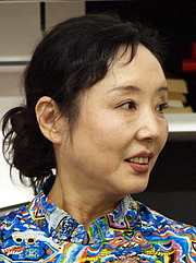 "Author photo. Yan at Frankfurt bookfair 2014 By Ordercrazy - Own work, CC0, <a href=""//commons.wikimedia.org/w/index.php?curid=36088430"" rel=""nofollow"" target=""_top"">https://commons.wikimedia.org/w/index.php?curid=36088430</a>"
