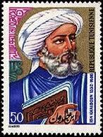 Author photo. Tunesian postage stamp