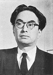 Author photo. Par Inconnu — Japanese book &quot;Showa Literature Series: Vol.24 (November 1953 issue)&quot; published by Kadokawa Shoten., Domaine public, <a href=&quot;https://commons.wikimedia.org/w/index.php?curid=62104074&quot; rel=&quot;nofollow&quot; target=&quot;_top&quot;>https://commons.wikimedia.org/w/index.php?curid=62104074</a>