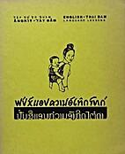 English - Thai Dam Language lessons