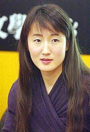 Author photo. Yu Miri