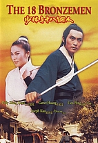 The 18 Bronzemen (DVD) by Joseph Nan-Hong…