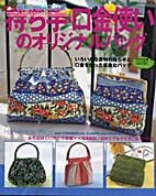 Bags japanese in patchwork_112