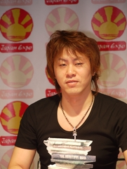Author photo. Hiro Mashima (by Esby, 2010)