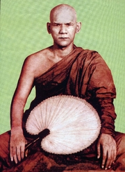 Author photo. Mahasi Sayadaw portrait, 1949