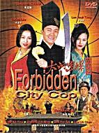 Fobidden City Cop (DVD) by Stephen Chow