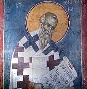 Author photo. Fresco, Gračanica Monastery, Kosovo / Wikimedia Commons