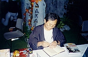 Author photo. 1998 San Diego ComicCon. (c) T. Hedden