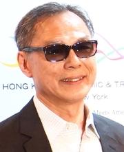 Author photo. Ringo Lam / wikimedia.org