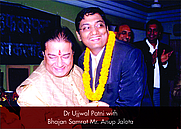 Author photo. Dr Ujjwal Patni with bhajan samrat Mr. Anup Jalota By Ujjwal Patni - Own work, CC BY-SA 4.0, <a href=&quot;https://commons.wikimedia.org/w/index.php?curid=64785938&quot; rel=&quot;nofollow&quot; target=&quot;_top&quot;>https://commons.wikimedia.org/w/index.php?curid=64785938</a>