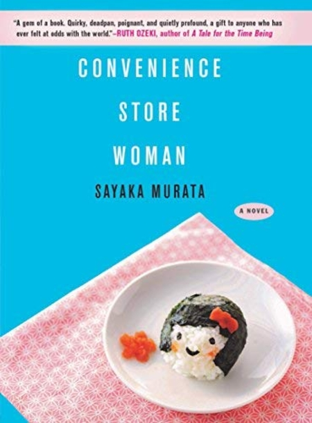 cover of Convenience Store Woman, aqua and pink with a rice ball made to look like a woman's head