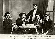 Author photo. H.D. Nomberg, Haim Zhitlovsky, Shalom Ash, I.L. Peretz, A. Reisen (Czernowitz Conference, 1908)