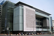 """Author photo. Newseum — Pennsylvania Ave. facade and entrance, in Washington, D.C. By David Monack, CC BY-SA 3.0 us, <a href=""""https://commons.wikimedia.org/w/index.php?curid=3797239"""" rel=""""nofollow"""" target=""""_top"""">https://commons.wikimedia.org/w/index.php?curid=3797239</a>"""