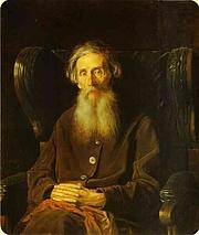 Author photo. portrait by Vasily Perov (1872), courtesy Wikipedia