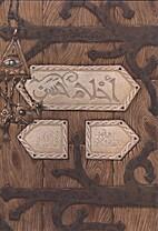 Aḥlām Ḥasan by Yaʻqūb Shārūnī
