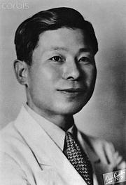 Author photo. Portrait of Younghill Kang. Image from <a href=&quot;http://www.corbisimages.com&quot; rel=&quot;nofollow&quot; target=&quot;_top&quot;>www.corbisimages.com</a> via Boston University.