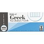 Biblical Creek Vocabulary Cards