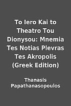 To Iero Kai to Theatro Tou Dionysou: Mnemia…