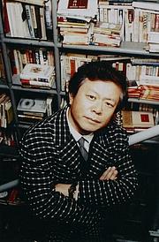 Author photo. Naoki Inose (by Naoki Inose and Shogakkan)