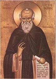 Author photo. Saint Maximus the Confessor / Icon