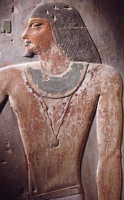 Author photo. Portrait from Ptah-Hotep's tomb at Saqqara
