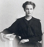 Author photo. Wikipedia.ru, Tatiana Botkin