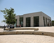 Author photo. Visitor Center, Yad Vashem.  Photo by James Emery / Flickr.