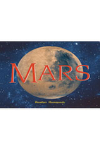 Mars by Rigby