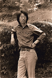 """Author photo. By Nancy Wong - Own work, CC BY-SA 3.0, <a href=""""https://commons.wikimedia.org/w/index.php?curid=26565927"""" rel=""""nofollow"""" target=""""_top"""">https://commons.wikimedia.org/w/index.php?curid=26565927</a>"""
