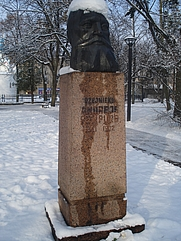Author photo. Bust of Andrejs Pumpurs, Daugavpils, Lativa.  Photo by user Alma Pater / Wikimedia Commons.