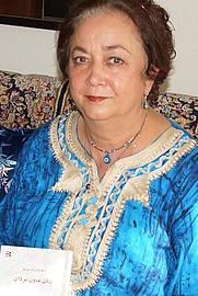 Author photo. Shahrnush Parsipur