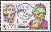 """Author photo. By Qatari stamp - <a href=""""https://www.pinterest.com/pin/383650462001899739/visual-search/?x=10&y=6&w=329&h=208"""" rel=""""nofollow"""" target=""""_top"""">https://www.pinterest.com/pin/383650462001899739/visual-search/?x=10&y=6&w=329&h=208</a>, CC BY-SA 4.0, <a href=""""https://commons.wikimedia.org/w/index.php?curid=67734378"""" rel=""""nofollow"""" target=""""_top"""">https://commons.wikimedia.org/w/index.php?curid=67734378</a>"""