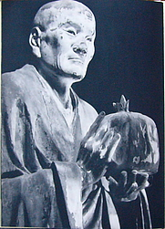 Author photo. <a href=&quot;https://en.wikipedia.org/wiki/File:Mujaku_Asanga_Kofukuji.JPG&quot; rel=&quot;nofollow&quot; target=&quot;_top&quot;></a><a href=&quot;https://en.wikipedia.org/wiki/File:Mujaku_Asanga_Kofukuji.JPG&quot; rel=&quot;nofollow&quot; target=&quot;_top&quot;></a><a href=&quot;https://en.wikipedia.org/wiki/File:Mujaku_Asanga_Kofukuji.JPG&quot; rel=&quot;nofollow&quot; target=&quot;_top&quot;></a><a href=&quot;https://en.wikipedia.org/wiki/File:Mujaku_Asanga_Kofukuji.JPG&quot; rel=&quot;nofollow&quot; target=&quot;_top&quot;>https://en.wikipedia.org/wiki/File:Mujaku_Asanga_Kofukuji.JPG</a><br> 日本語: 無着(むじゃく)像 木彫  高193cm about ACE1208 鎌倉時代, 奈良興福寺北円堂<br> 1208年前後、1952/4/15 発行<br> 日本の彫刻 6  鎌倉 美術出版社<br> 運慶, 写真:藤本四八(1911, 飯田 - 2006、小樽)<br> Mujaku (Asanga)(indian buddhist about ACE310-390), Wood, 193cm height, about ACE1208,The Northern Octagonal Hall of Kofukuji Temple, Nara, Japan<br>about ACE1208, Published April 15, 1952<br> NIHON NO TYOKOKU ( JAPAN SCULTPURES), No.6, Kamakura Period, BIJYUTU-SHUPPAN Co.<br> sculptor: UNKEI, 13th century, photo: Shihachi Fujimoto(family name)), (1911, IIDA,NAGANO, Japan - 2006,Otaru, Hokkaido, Japan ) a renowned Japanese photographer