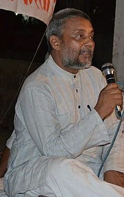 Author photo. Rajendra Singh