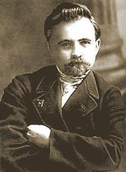 Author photo. Е.A. Преображeнский