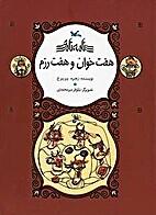 Haft khvan va haft razm by Zuhrah Parirukh