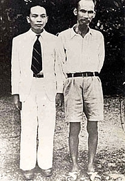 Author photo. General Võ Nguyên Giáp (on left) with Hồ Chí Minh (Wikipedia)