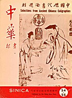 Selections from Ancient Chinese Caligraphies…
