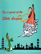 The Legend Of The White Serpent by A…