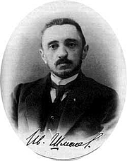 Author photo. Photo of Ivan Shmelyov with his Signature